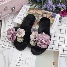 Женские домашние тапочки с цветами женские зимние слипоны на