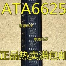10 pces ata6625 ata625c ata6625c-taqy sop8 pode chip de comunicação da placa do computador do automóvel