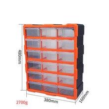 Portable Tool Box Plastic Compartment Storage Box Combined Parts Box Compartment Box Screw Box