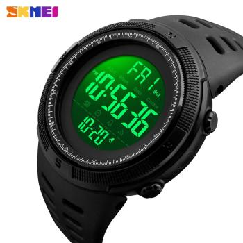 SKMEI New Digital Men's Watches Bracelet Military Army Sports Clock For Male Waterproof Gifts Wristwatches Relojes Hombre - discount item  20% OFF Men's Watches