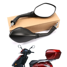 8mm 10mm Electric Motorcycle Rearview Mirrors,For SUZUKI Haojue VH125 FI HJ125T 20A,Rear View Mirrors Back Side