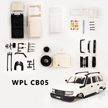 Rc corpo do carro conjunto de habitação caso conjunto para rc carro wpl cb05 lc80 quatro-roda crianças boneca brinquedos para o miúdo menino presente de aniversário