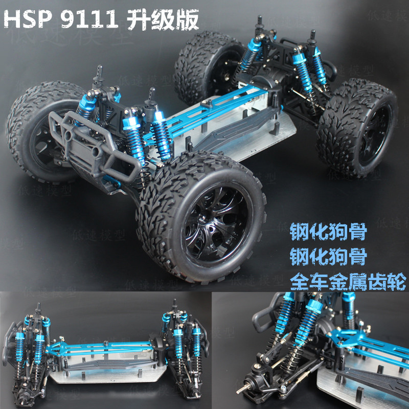 Upgrade Version 1/10 RC 4WD Chassis Model Car Buggy Monster Bigfoot Truck Empty Frame Brushless Version HSP 94111 Pro