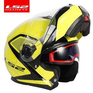 Image 4 - Original LS2 FF325 flip up motorrad helm doppel linse sonnenbrillen schild ls2 strobe volle gesicht helme