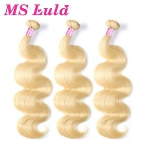 Image 2 - Brazilian Body Wave Blonde Hair Extensions MS Lula 30 Inch Bundles 100% Human Hair Weave Remy 613 Hair Bundles Free Shipping