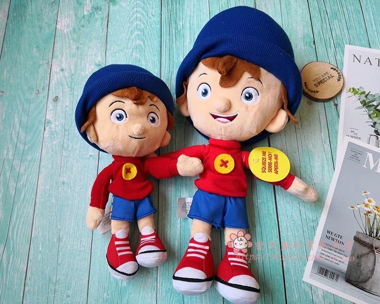 2020 Noddy Oui-Oui Doll Toy Soft Plush Toy, Baby Kids Toy Gift