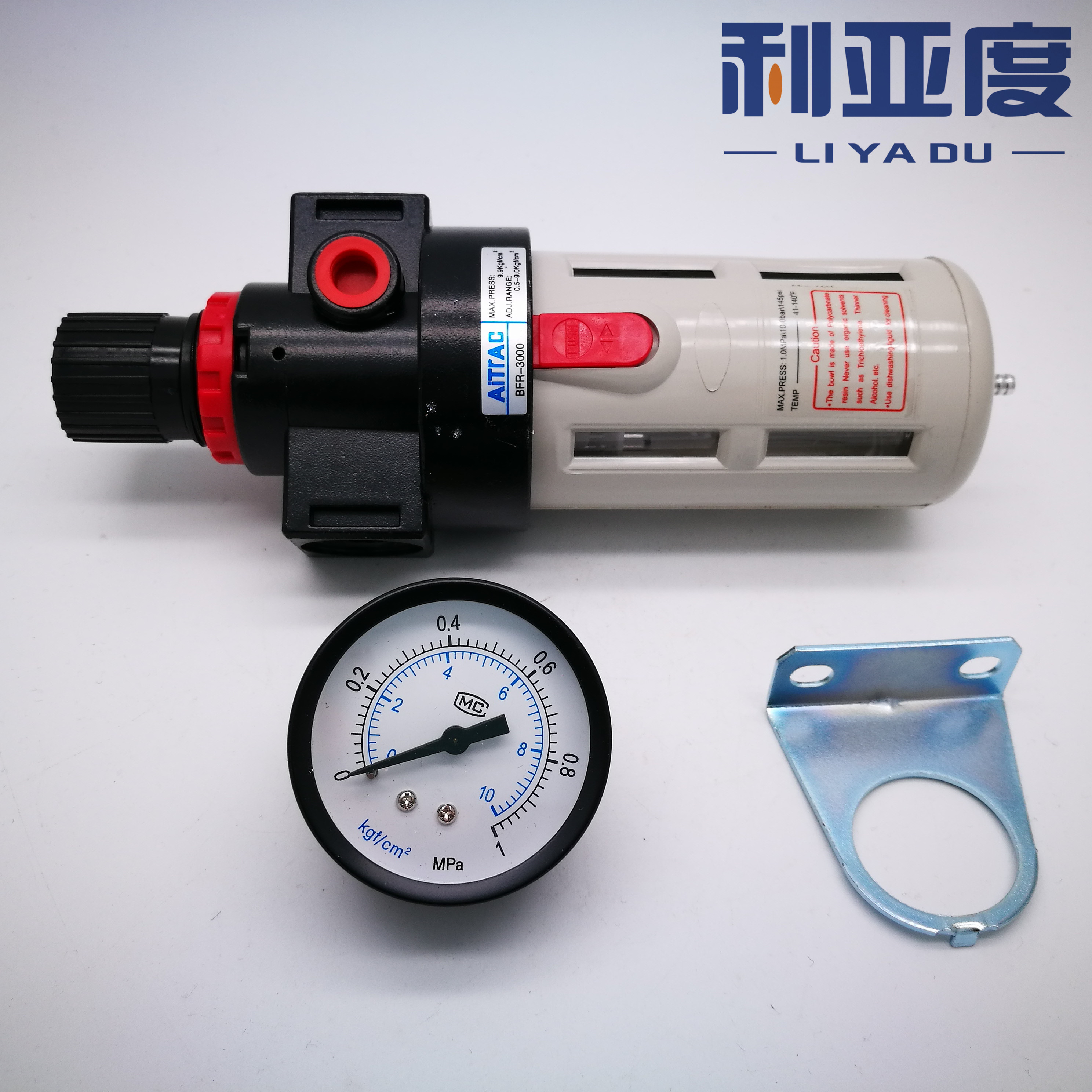 AirTAC type BFR2000 <font><b>BFR3000</b></font> BFR4000 pressure regulating filter BFR-4000 filter pressure regulator valve oil-water separator image
