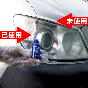 Set Headlight Repair Polish Coating Protection Accessories Replacement 10ml