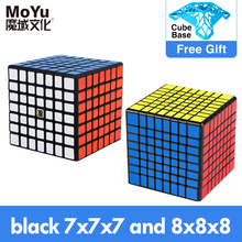 MoYu meilong 6x6x6 7x7x7 8x8x8 küp sihirli MofangJiaoshi 4x4 5x5 6x6 7x7 8x8 hız bulmaca cubo Magico eğitim oyuncaklar çocuk