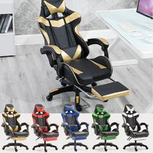 PU Leather Racing Gaming Chair Office High Back Ergonomic Recliner With Footrest Professional Computer Chair Furniture 5 Colors(China)