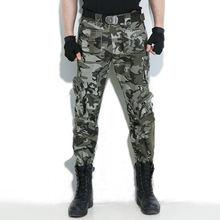 Брюки мужские камуфляжные тактические хлопковые облегающие штаны