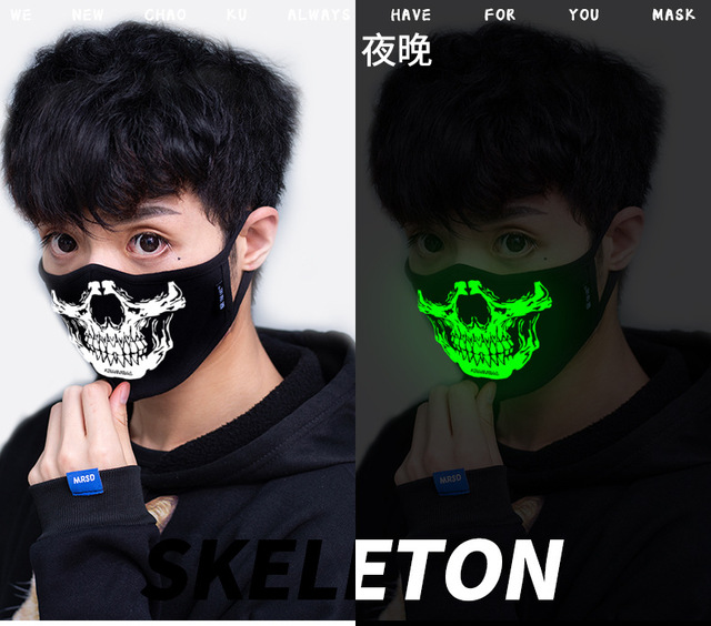 Black Luminous Cotton skull Dustproof Mouth Cover Face Mask Anime Cartoon punk Expression Women Men Face Mouth Masks Couple Mask 4