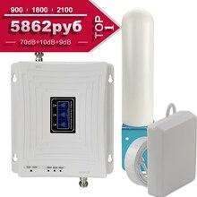 4G Tăng Cường Tín Hiệu GSM 2G 3G 4G Tế Bào Tín Hiệu Điện Thoại Di Động Repeater 4G Internet bộ Khuếch Đại Omni Hướng Ăng ten
