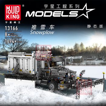 Technic Series The MOC-29800 Snowplow Truck Car Model Kit Building Blocks Bricks Compatible LEPINING 42078 Assembly DIY Kid Toys lepin 20009 1977pcs technic series the tractor model building blocks bricks compatible with 42054 boy s favourite
