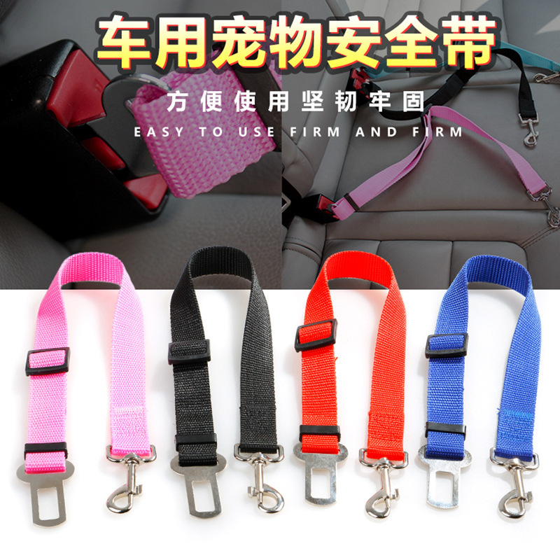 Car Pet Safe Belt Buckle Teddy Pug Law Bucket Corgi And Shiba Inu Small And Medium-sized Dogs Dog Car Mounted Safe Rope