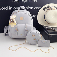 Women'sBackpack New Pu Double Belt Women's Backpack Spring and Autumn Fashion Small Medium Large Size Korean Women's Bag