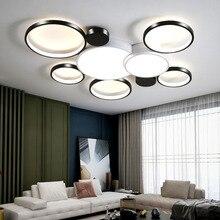 Factory direct Nordic modern living room LED ceiling lamp bedroom lamp restaurant LED chandelier hotel lamp dimming LED lamp