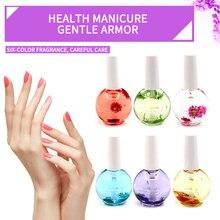 15ml Nail Art Dry Flower Nutrient Oil Finger Edge Portable Treat Nail Oil Natural Fragrance Protective Oil (Random Color) TSLM1