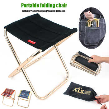 Outdoor folding chair Lightweight Picnic Camping  Fishing Chair 7075 aluminum alloy Easy To Carry portable folding chair - DISCOUNT ITEM  0% OFF All Category