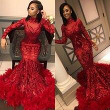 Новые Красные африканские платья для выпускного вечера русалки