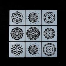 22 Kinds Of 13 * 13cm Mandala Geometry DIY Layered Template Scrapbook Mural Coloring Relief Decoration Album Embossing Art Craft