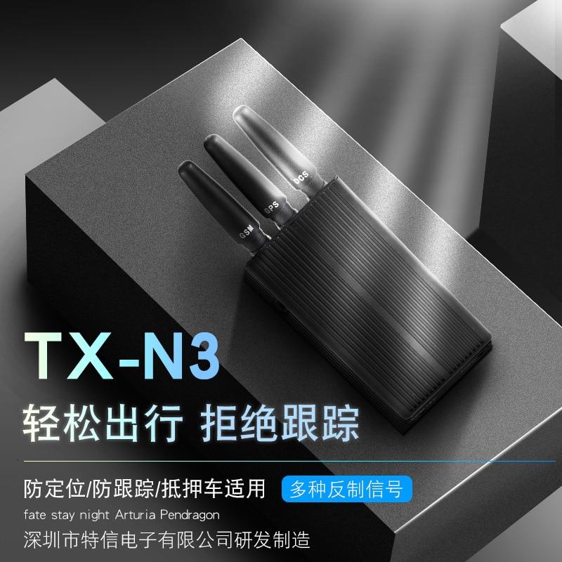 Tx -n3 Signal Anti System Organ Antenna 433 Mhz 2.4ghz Transmitter And Receiver