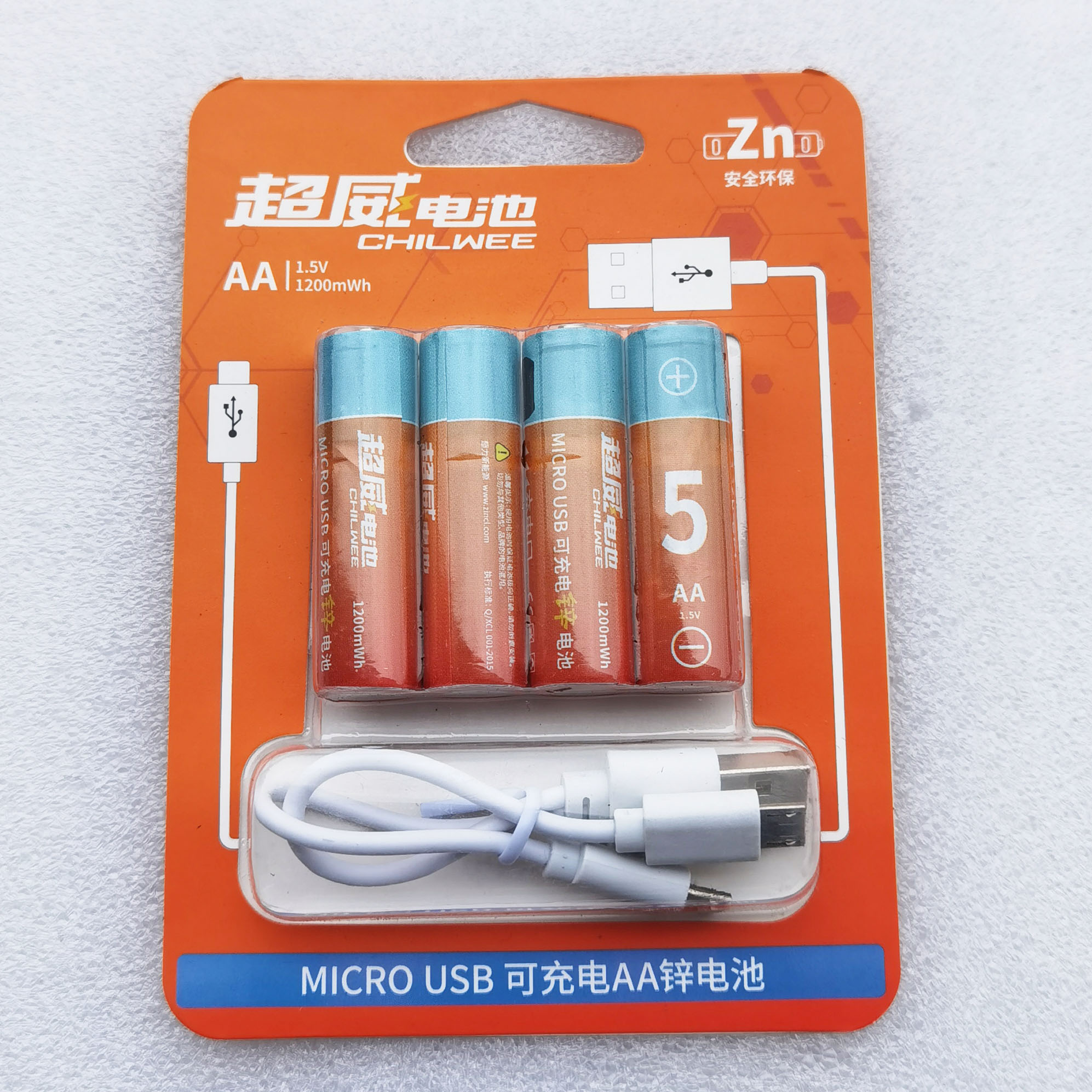 4PCS 1.5V <font><b>AA</b></font> rechargeable <font><b>Ni</b></font>-Zn <font><b>battery</b></font> 1200mwh USB NiZn cell for camera toys shaver toothbrush replace <font><b>1.2v</b></font> <font><b>ni</b></font>-<font><b>mh</b></font> <font><b>ni</b></font>-cd cells image
