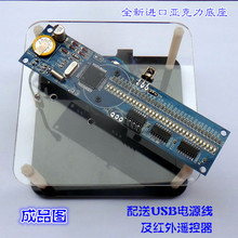 Rotating LED Kit Flat Rotating POV Microcontroller Kit Rotating Clock DIY Electronic