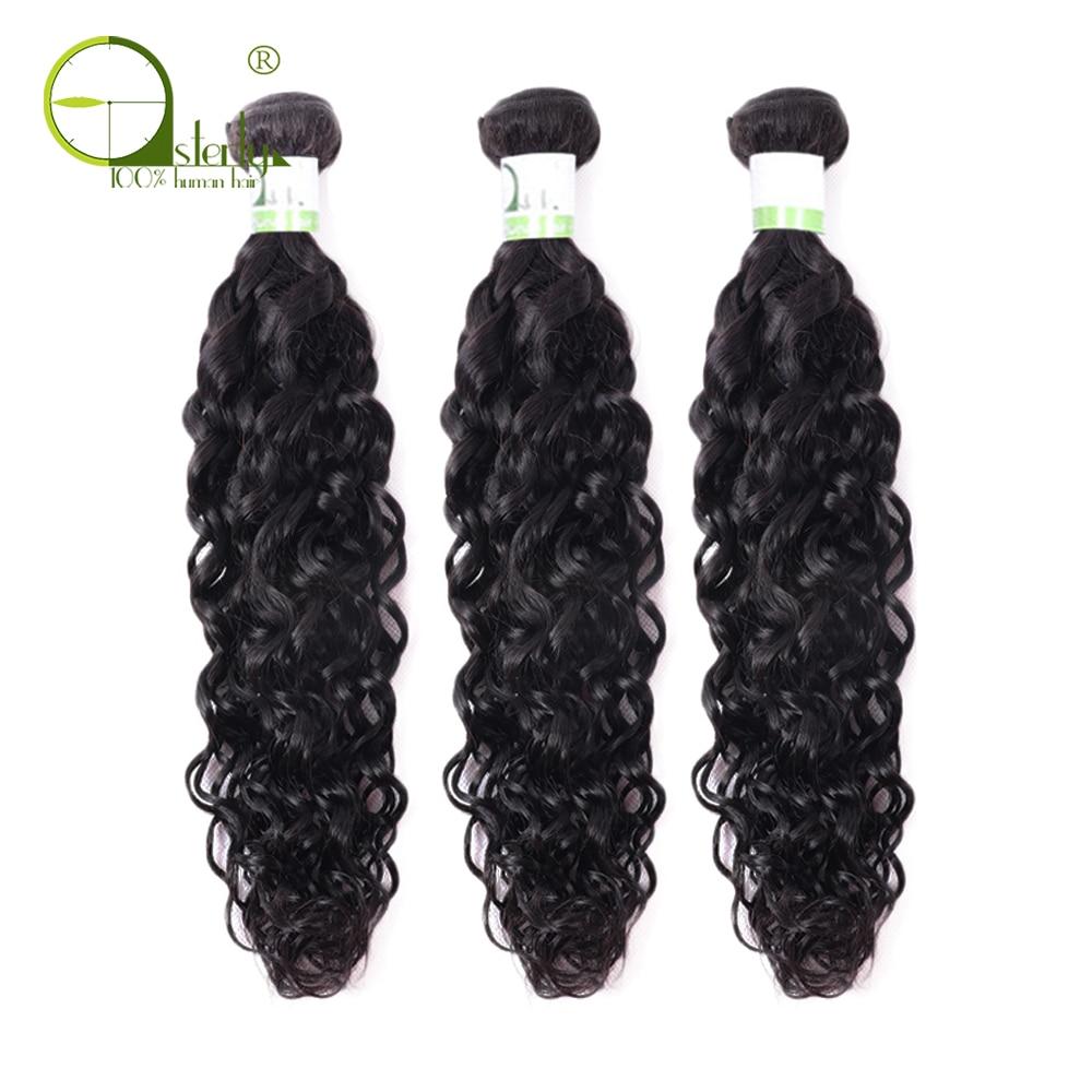 Ha4d5046555954d29a187092a1c641c11g Sterly Water Wave Bundles With Closure Remy Human Hair Bundles With Closure Brazilian Hair Weave Bundles With Closure