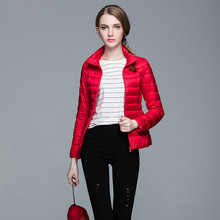 2019 New Thin Down Jacket Women Autumn Winter Slim Short Hoo