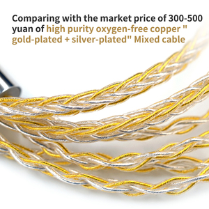 Image 4 - KZ Gold Silver Mixed plated Upgrade cable  Earphones wire for Original ZSN ZS10 Pro AS10 AS06 ZST ES4 ZSN Pro BA10 ES3 ZS10 CA4