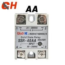 SSR-25AA 40AA 60AA 80AA SSR Single Phase JGX AC Control AC Heat Sink 70-280VAC To 24-480VAC25A 40A 60A80A AA Solid State Relay