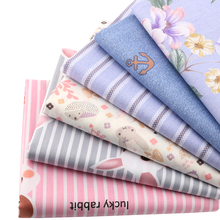 Nanchuang Purple Print Cotton Fabric For Sewing Quilting Bundle Material Tissuse Patchwork Cloth Scrapbooking Pattern 20x25cm