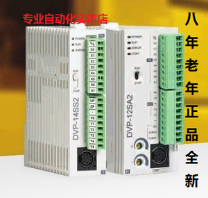 Реле Delta PLC DVP10/12/14/20/SS/SA/SE/SX/211S/211R/211T/11R/11T