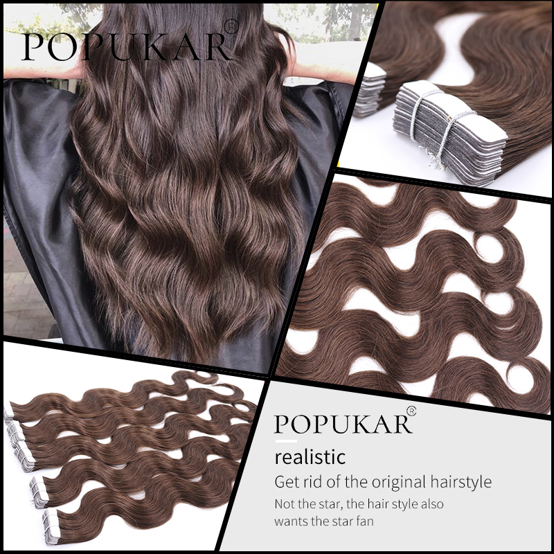 Popukar 2g/piece Body wave virgin Invisible PU Weft Brown color 4#  100% European Human Hair Real virgin tape in Hair Extensions