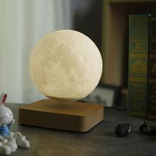 Hot Magnetic Suspension Moon Night Light Floating Spinning in Air Freely Unique Gifts Home Decoration Holiday Lights Moon Lamp