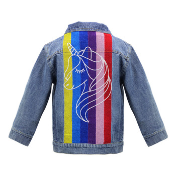 Unicorn Jacket for Girls Jean Colors 1