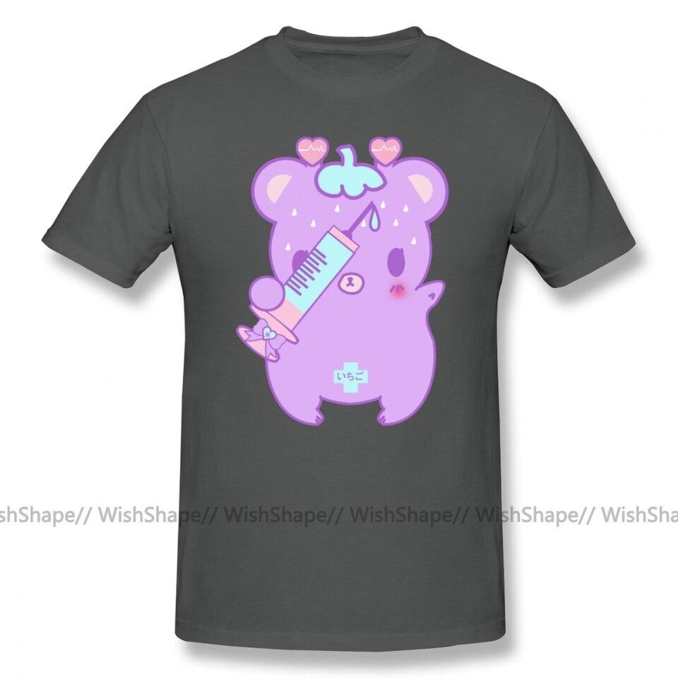 Yami Kawaii T,Shirt Pastel Strawbeary Yami Kawaii Ver T Shirt Men Cartoon  Print Summer Cotton Tee Shirt Classic Graphic T Shirts
