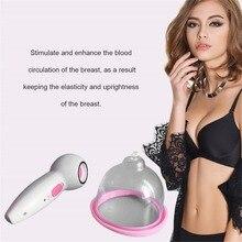 Professional Rechargeable Electric Breast Enhancer Vacuum Pump Design Breast Enhancement Massager Enlarger Machine