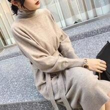 Новинка осенний свитер женское платье зимний с длинным рукавом