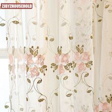Pink Sweet Elegant embroidery Tulle Curtains for Living Room Princess Lace Flower Sheer Tulle Wedding Window Drapes