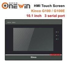 Kinco g100 g100e hmi tela sensível ao toque 10.1 polegada ethernet usb host nova interface de máquina humana 3 portas de série atualizar de mt4512t/e