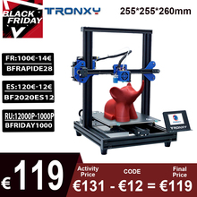 Tronxy XY 2 פרו 3D מדפסת ערכת 255*255*260mm מהיר עצרת תמיכה אוטומטי פילוס לחדש הדפסת נימה נגמרים זיהוי