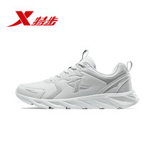881318119258 BLADE Xtep womens running shoes female 2019 autumn new waterproof student sports sneakers
