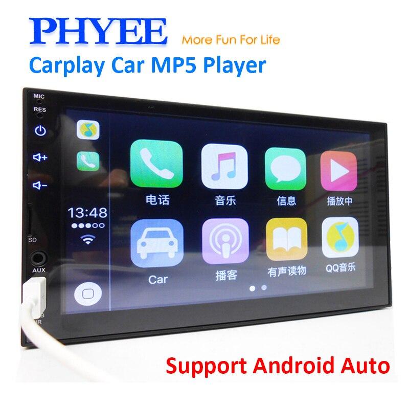 2 Din Apple Carplay coche Radio Bluetooth Android Auto 7 Pantalla táctil Video MP5 jugador USB TF ISO ESTÉREO unidad de cabeza del sistema PHYEE X2