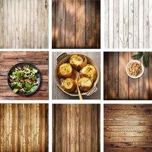 レトロウッドボード背景食品背景テクスチャスタジオビデオ写真背景小道具装飾60x60cm