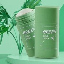 Limpeza máscara facial vara chá verde berinjela controle de óleo poro encolhimento cravo remoção hidratante máscara de lama wh998