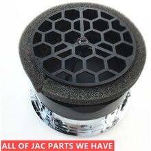 JAC J3 J3S Турин Хром передний вентиляционное отверстие выход 8111020U2090