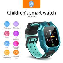 SIM Card 2G Smart Watch LSB Base GSM Locator Touch Screen Tr