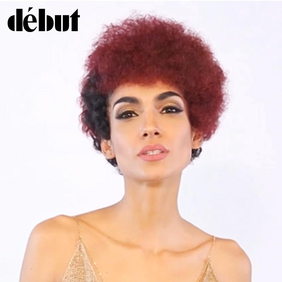 Debut Afro Kinky Curly Human Hair Wigs Brazilian Curly Wavy Short Wigs For Black Women Machine Made Human Hair Wig Free Shipping